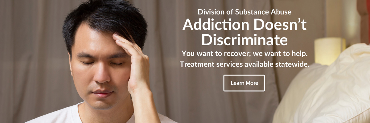 Addiction Doesn't Discriminate